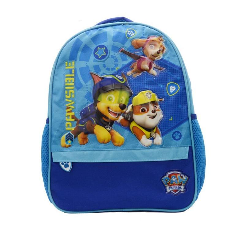 Kidztime x Paw Patrol Pawsible Children 15 Backpack (Back to school)