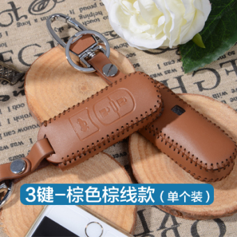 Mazda cx-5/cx-4 leather wallets hand-stitched key cover