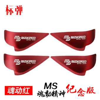 Mazda cx-5cx-4 stickers interior stickers stainless steel in the handle door bowl