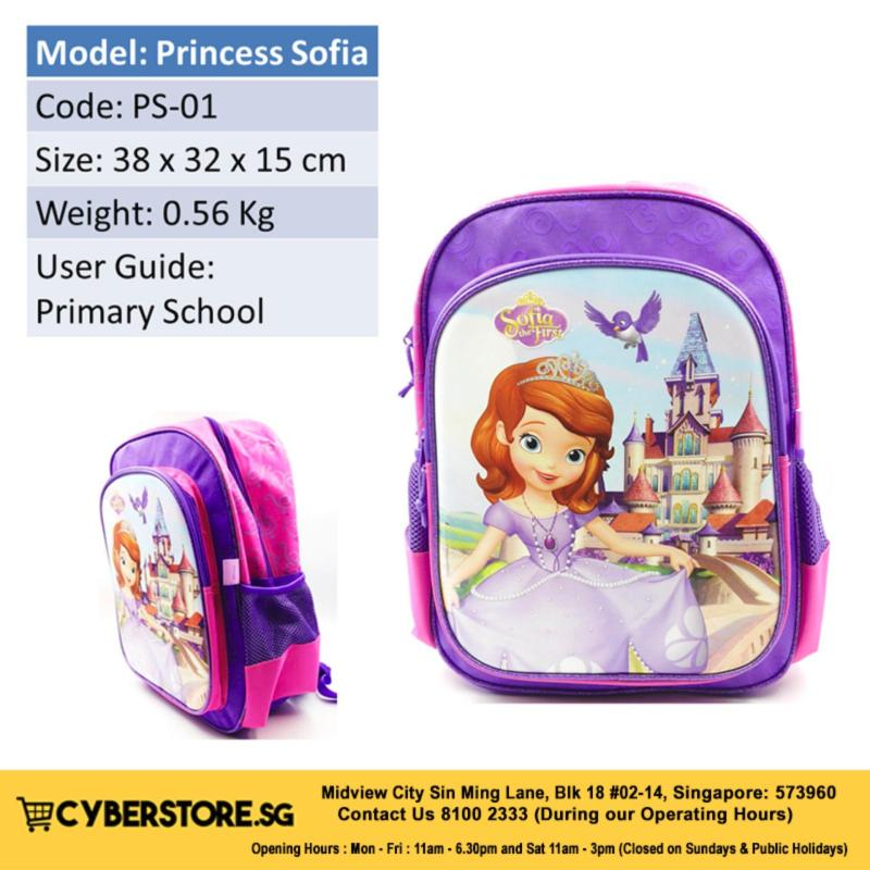 Princess Sofia School Bag :PS-01