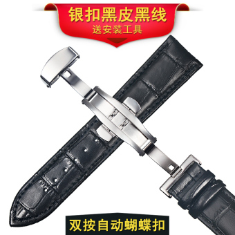Replacement automatic Butterfly buckle pin buckle leather belt watch