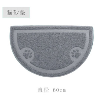 -Shaped PVC mat cat litter mat mats