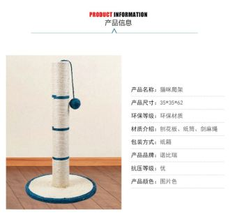 Sisal column supplies cat climbing frame cat toy cat climbingcolumn cat density board mats cat mill claw the cat Scratch boardcat tree
