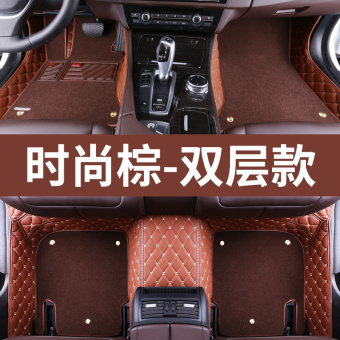 Teana mat full surrounded by Nissan car interior