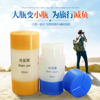 Travel Cosmetic Products Packaging bottle three one 4 in 1 suit bottle shampoo water shower gel storage wash bag empty Bottle - 2